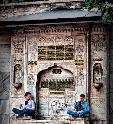 Istanbul, de Ángeles Carmona